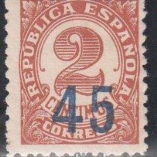 Francobolli: ESPAÑA,1938 EDIFIL Nº 743 HDH,HABILITACIÓN DESPLAZADA *CÉNTIMOS* EN LA PARTE SUPERIOR SIN FIJASELLOS. Lote 193037077