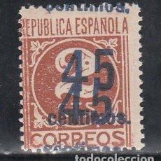 Sellos: ESPAÑA,1938 EDIFIL Nº 744 HH, DOBLE HABILITACIÓN. SIN FIJASELLOS . Lote 193037252