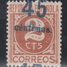 Francobolli: ESPAÑA,1938 EDIFIL Nº 744 /*/, HABILITACIÓN DESPLAZADA HACIA ARRIBA,. Lote 193038575