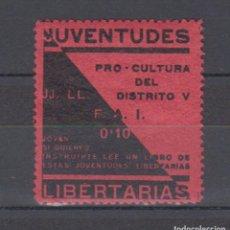 Francobolli: VIÑETA POLÍTICA REPUBLICANA. AFINET 843 *. Lote 193091775