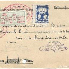 Sellos: ALCOY RECIBO UGT SINDICATO DE COMISIONISTAS, REPRESENTANTES Y... AÑO 1937 VIÑETA LOCAL PRO-ENSEÑANZA. Lote 193174698