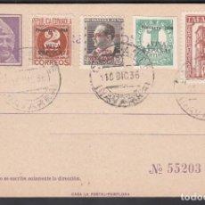 Sellos: TARJETA POSTAL PATRIÓTICA DE FRANCO, SELLOS LOCALES DE PANPLONA Y TAFALLA, . Lote 193287061