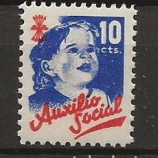 Sellos: .G-SUB_6/ ESPAÑA, AUXILIO SOCIAL MNH**. Lote 193316681