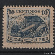 Sellos: TV_001/ ESPAÑA SELLOS NUEVOS EMITIDOS DURANTE LA GUERRA CIVIL. Lote 193365981