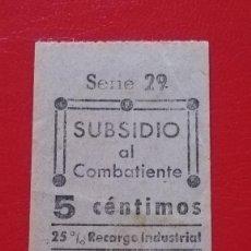 Sellos: SELLO 5 CTS SUBSIDIO AL COMBATIENTE, COMISION PROVINCIAL DE MADRID. Lote 193380368