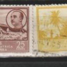 Sellos: LOTE R SELLOS TERRITORIO ESPAÑOL FRANCO. Lote 193406690