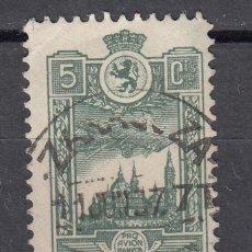 Sellos: ZARAGOZA AÑO 1936 GALVEZ 784 PRO AVION. USADO (1219). Lote 193443756