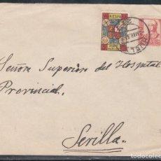 Sellos: CARTA, HUELVA A SEVILLA, SELLO BENÉFICO DE HUELVA. Lote 193444421
