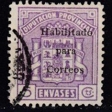 Selos: CADIZ DIPUTACION PROVINCIAL. ENVASES. SOBRECARGA EN NEGRO. USADO (1219). Lote 193446140