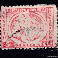 Sellos: SEVILLA DIPUTACION PROVINCIAL, DESVALIDOS. USADO (1219). Lote 193446485