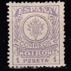 Selos: SELLOS PARA GIRO. NUEVO CON CHARNELA. ESCUDO DE ESPAÑA (1219). Lote 193448895