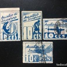 Sellos: 4 SELLOS DE AUXILIO DE INVIERNO DE 10CTS. Lote 193643165