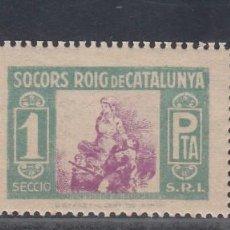 Sellos: GUERRA CIVIL, S.R.I. SOCORS ROIG DE CATALUNYA, 5 CTS, 10 CTS, 1 PTS, . Lote 193648670