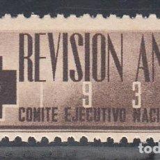 Sellos: GUERRA CIVIL, REVISIÓN ANUAL. COMITÉ EJECUTIVO NACIONAL, 50 CTS. Lote 193648902