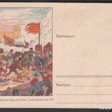 Sellos: TARJETA POSTAL, COMISSARIAT DE PROPAGANDA DE LA GENERALITAT DE CATALUNYA. BARRICADA PLAÇA DEL PALAU. Lote 193653292