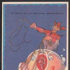 Sellos: TARJETA POSTAL, SÁTIRA ANTIMARXISTA, EDICIONES CINCO FLECHAS,. Lote 193653608
