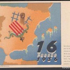 Sellos: TARJETA POSTAL, COMISSARIAT DE PROPAGANDA DE LA GENERALITAT DE CATALUNYA . Lote 193656543