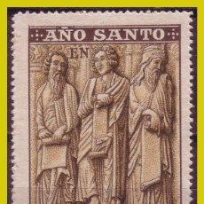 Francobolli: CORUÑA, SANTIAGO DE COMPOSTELA, SELLOS LOCALES DE GUERRA CIVIL, FESOFI Nº 2 * *. Lote 193671881