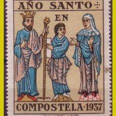 Francobolli: CORUÑA, SANTIAGO DE COMPOSTELA, SELLOS LOCALES DE GUERRA CIVIL, FESOFI Nº 1 * *. Lote 193671938