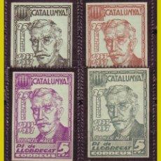 Sellos: BARCELONA, PI DE LLOBREGAT, SELLOS LOCALES DE GUERRA CIVIL, FESOFI Nº SH13 A SH 16 * * COMPLETA,. Lote 193672067