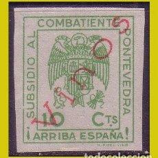 Francobolli: PONTEVEDRA, PONTEVEDRA, SELLOS LOCALES DE GUERRA CIVIL, FESOFI Nº 14 (*) VINOS. Lote 193675183