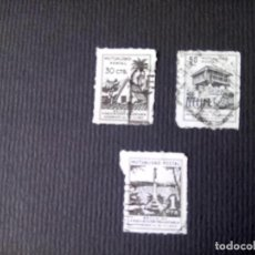 Sellos: ESPAÑA, MUTUALIDAD POSTAL . Lote 193708171