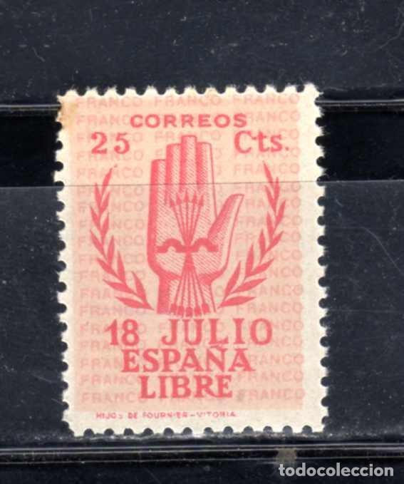 ED Nº 852 NUEVO SIN COLA (Sellos - España - Guerra Civil - De 1.936 a 1.939 - Nuevos)