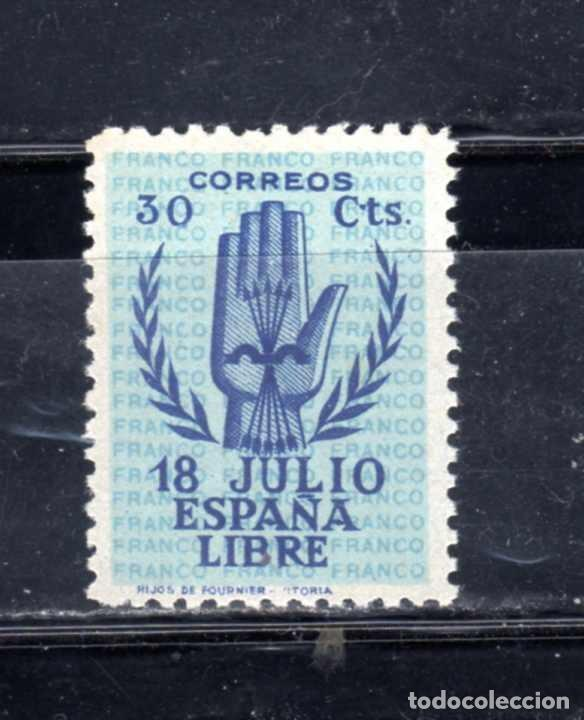 ED Nº 853 NUEVO SIN COLA (Sellos - España - Guerra Civil - De 1.936 a 1.939 - Nuevos)