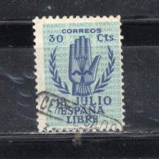 Sellos: ED Nº 853 USADO. Lote 193737360