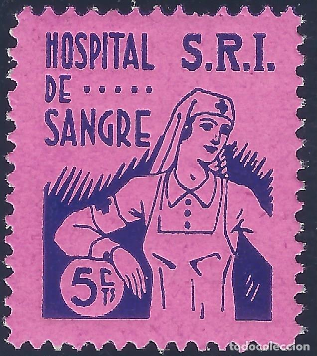 GUERRA CIVIL. HOSPITAL DE SANGRE. S.R.I. EXCELENTE VALOR. MUY ESCASO. MNH ** (Sellos - España - Guerra Civil - Viñetas - Nuevos)
