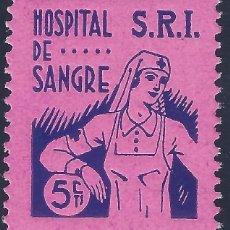 Sellos: GUERRA CIVIL. HOSPITAL DE SANGRE. S.R.I. EXCELENTE VALOR. MUY ESCASO. MNH **. Lote 193756112
