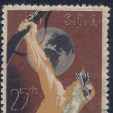 Sellos: SOLIDARIDAD INTERNACIONAL ANTIFASCISTA (S.I.A.). 25 CTS.. Lote 193764603