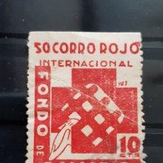 Sellos: SOCORRO ROJO INTERNACIONAL, USADA. Lote 193785523