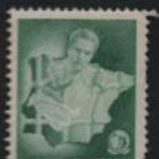 Sellos: VIÑETA, SOLIDARIDAD AVEC LA JEUNESSE ANTIFRANQUISTA ESPAGNOLE, NUEVA, VER FOTO. Lote 193793173