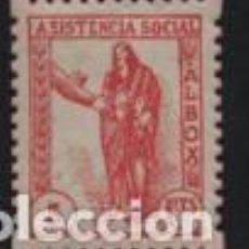 Sellos: ALBOX.-ALMERIA- 5 CTS--ASISTENCIA SOCIAL- ALLEPUZ Nº 2, NUEVO. VER FOTO. Lote 193793415