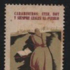 Sellos: VIÑETA, 50 CTS,-CARABINEROS AYER HOY Y SIEMPRE LEALES AL PUEBLO-- CON GOMA.-VER FOTO. Lote 193793606