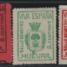 Sellos: HUEVAR-SEVILLA- 5 CTS. VIVA ESPAÑA - SELLO BENEFICO, -DENTADO-ALLEPUZ Nº 1/5, VER FOTO. Lote 193803895