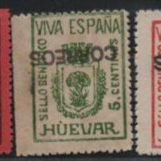 Sellos: HUEVAR-SEVILLA- 5 CTS,IMPRESION EN ANVERSO Y REVERSO- DENTADO-ALLEPUZ Nº 22/26 VER FOTO. Lote 193806333