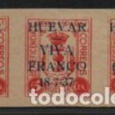 Sellos: HUEVAR-SEVILLA- 5 CTS, -BENEFICENCIA--ESPAÑA-FRANCO-QUEIPO- N/C. VER ALLEPUZ Nº 145S VER FOTO. Lote 193808662
