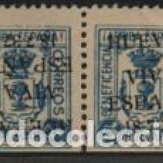 Sellos: HUEVAR-SEVILLA- 5 CTS, -BENEFICENCIA--ESPAÑA-. VER ALLEPUZ Nº 121 VER FOTO. Lote 193808815