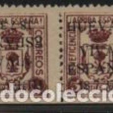 Sellos: HUEVAR-SEVILLA- 5 CTS, -BENEFICENCIA--ESPAÑA-. VER ALLEPUZ Nº 121 VER FOTO. Lote 193808851