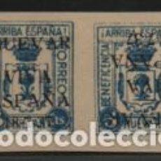 Sellos: HUEVAR-SEVILLA- 5 CTS, -BENEFICENCIA--ESPAÑA-.SIN DENTAR VER ALLEPUZ Nº 123 VER FOTO. Lote 193808952