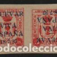 Sellos: HUEVAR-SEVILLA- 5 CTS, -BENEFICENCIA--ESPAÑA-.SIN DENTAR VER ALLEPUZ Nº 123 VER FOTO. Lote 193808987