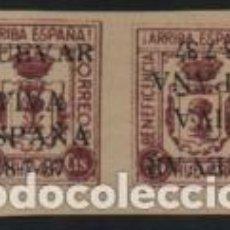 Sellos: HUEVAR-SEVILLA- 5 CTS, -BENEFICENCIA--ESPAÑA-.SIN DENTAR VER ALLEPUZ Nº 124 VER FOTO. Lote 193809017