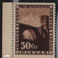 Sellos: HUEVAR-SEVILLA- 10 CTS, -BENEFICENCIA--ESPAÑA-.SIN DENTADO HORIZONTAL VER ALLEPUZ Nº 156SH VER FOTO. Lote 193809291