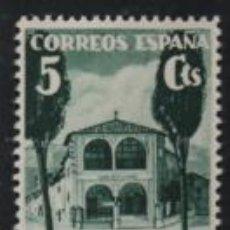 Sellos: HUEVAR-SEVILLA- 5 CTS, -BENEFICENCIA--ESPAÑA-.DENTADO,VER ALLEPUZ Nº 161 VER FOTO. Lote 193809411