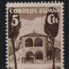 Sellos: HUEVAR-SEVILLA- 5 CTS, -BENEFICENCIA--ESPAÑA-.DENTADO,VER ALLEPUZ Nº 162 VER FOTO. Lote 193809457