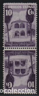 HUEVAR-SEVILLA- 10 CTS, -BENEFICENCIA--ESPAÑA-.DENTADO,VER ALLEPUZ Nº 163 VER FOTO (Sellos - España - Guerra Civil - De 1.936 a 1.939 - Usados)