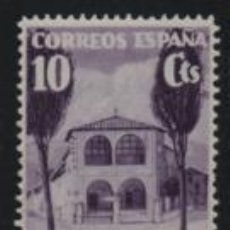 Sellos: HUEVAR-SEVILLA- 10 CTS, -BENEFICENCIA--ESPAÑA-.DENTADO,VER ALLEPUZ Nº 163 VER FOTO. Lote 193809495