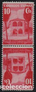 HUEVAR-SEVILLA- 10 CTS, -BENEFICENCIA--ESPAÑA-.DENTADO,VER ALLEPUZ Nº 164 VER FOTO (Sellos - España - Guerra Civil - De 1.936 a 1.939 - Usados)